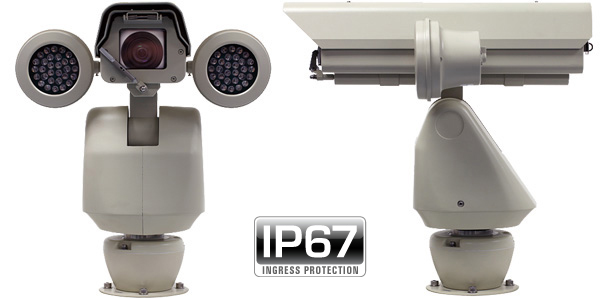 Weather-Proof Pan and Tilt Housing with IR LED
